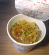 Coffee_cup_noodle1