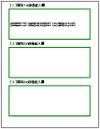 Cell_kaigyo2