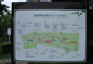 173_map1