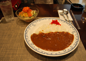 200_curry