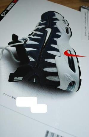 Nike3_2