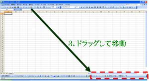 Web_toolbar3