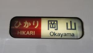 Yukisaki