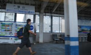 1325fukuyama