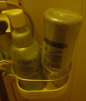Fancl3