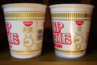 Cupnoodle_side