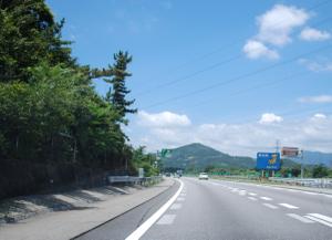 Aichiken