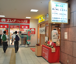 152_udon