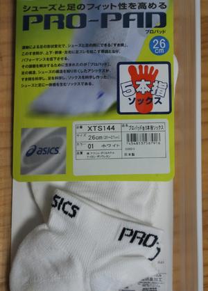 Pro_pad