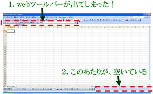 Web_toolbar1