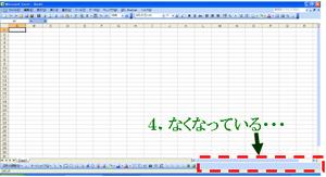 Web_toolbar4