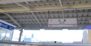 727mishima