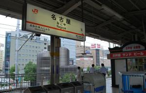 Nagoyast