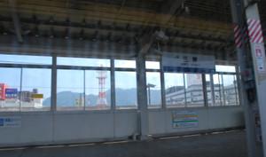 Mihara
