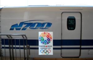 N700_tokyo2020