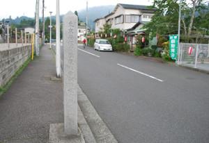 Startline