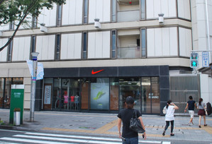 Nike_shop