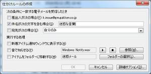 Ol201_furiwake